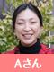 小阪病院看護専門学校・スタッフインタビュー 学生